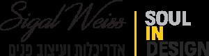 מעצבת פנים בחיפה